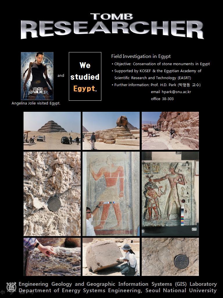 2007 Tomb Researcher.jpg